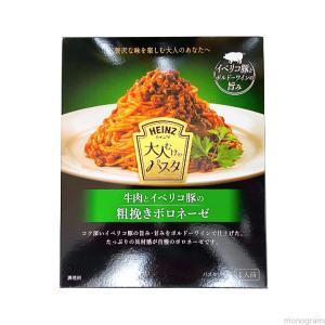 【麺スープ・ソースコレクション】ハインツ 大人むけのパスタ 牛肉とイベリコ豚の粗挽きボロネーゼ soup/ sourcecollection007