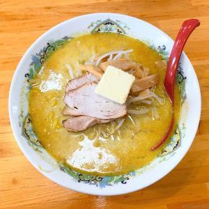 【遠征】12発目2日目、3軒目へイン、ラスト実食。それは「札幌館」。 その17 Column0380