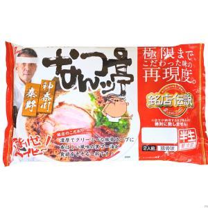 【家庭用麺コレクション】アイランド食品 銘店伝説 なんつッ亭(東日本) collectionfile0155