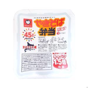 【家庭用麺コレクション】東洋水産 やきそば弁当 復刻デザイン キャベツ増量 collectionfile0203