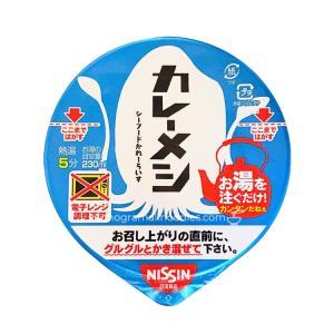 【家庭用麺コレクション】日清食品 カレーメシ シーフード collectionfile0289
