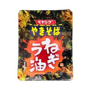 【家庭用麺コレクション】まるか食品 ペヤング ねぎラー油やきそば collectionfile0307