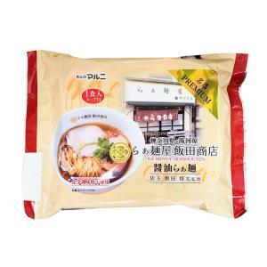 【家庭用麺コレクション】マルニ食品 飯田商店監修 醤油らぁ麺 collectionfile0308