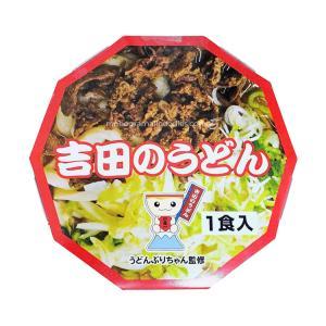 【家庭用麺コレクション】ヤマフジ うどんぶりちゃん監修 吉田のうどん collectionfile0314