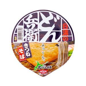 【家庭用麺コレクション】日清食品 北のどん兵衛 きつねそば collectionfile0319