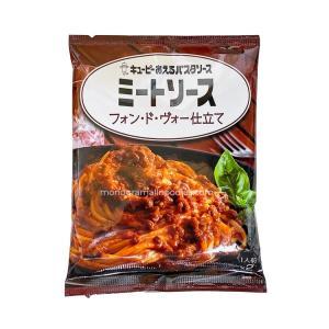 【麺スープ・ソースコレクション】キユーピー キユーピーあえるパスタソース ミートソース フォン・ド・ヴォー仕立て soup/ saucecollection018