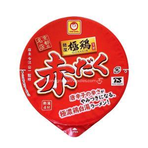 【家庭用麺コレクション】東洋水産 麺屋 極鶏 赤だく collectionfile0353