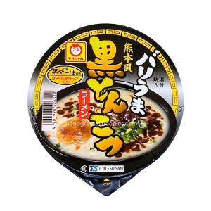 【家庭用麺コレクション】東洋水産 マルちゃん バリうま 熊本風黒とんこつラーメン collectionfile0354
