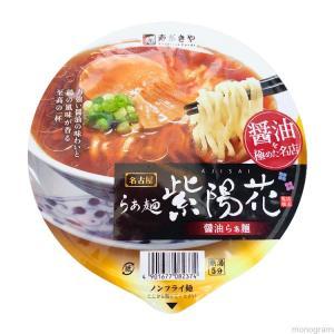 【カップ麺】寿がきや らぁ麺紫陽花 醤油らぁ麺 file02594