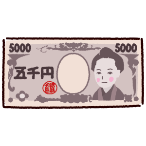 五千円札のイラスト(紙幣)(2カット)