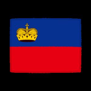 国旗のイラスト(リヒテンシュタイン公国)(2カット)
