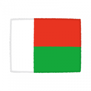 国旗のイラスト(マダガスカル共和国)(2カット)