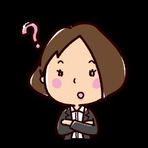 疑問の表情のイラスト(女性・OL)(2カット)