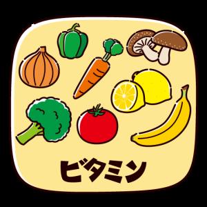 ビタミンを多く含む食品のイラスト(2カット)
