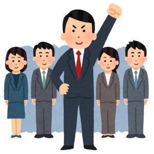 【決断力】優柔不断は禁物!スパッと決められるリーダーはどこが違うの?