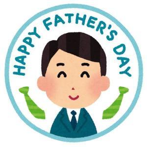 【父の日】今年の「父の日」は健康を意識した物をプレゼントしてみては?