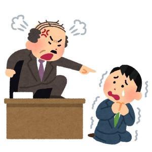 上司に怒られるのが嫌なので防御力に極振りしたいと思っています!