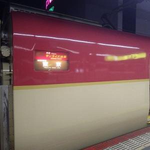 【鉄道車両系】 誰もいなかったので、電車の中でこっそり裸になってみた。