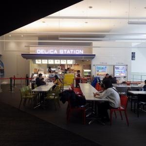 【鉄道施設系】 細かすぎて伝わらないJR東海リニア鉄道館の見どころ。(名古屋市) 2F編