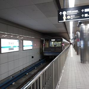 【国内旅行系】 御堂筋線は嫌い。四つ橋線大好きっ子クラブ。新幹線乗換の巻。