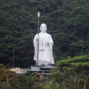 【国内旅行系】 室戸岬の見どころつき。  高知東部交通(高知県)