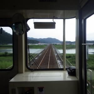 【国内旅行系】 土佐くろしお鉄道 中村・宿毛線 後編