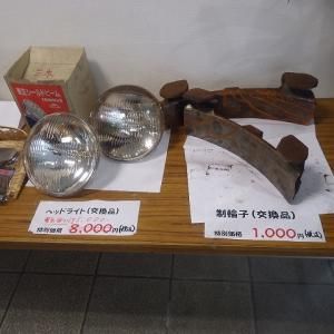 【国内旅行系】 誰が買うん?制輪子のお土産。北条鉄道の旅(兵庫県)