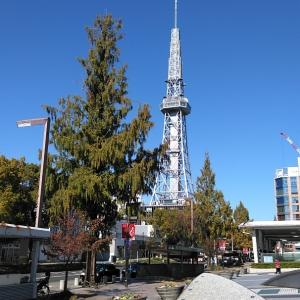 【国内旅行系】 衝撃映像 名古屋テレビ塔前で地面から水が噴き出す。