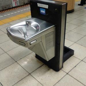 【鉄道施設系】 もうすぐ絶滅危惧種 地下鉄ホームの冷水器