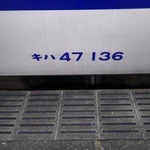 【国内旅行系】 むかしは最西端 松浦鉄道の旅 前夜編 (佐賀県)※筑肥線に乗ったよ