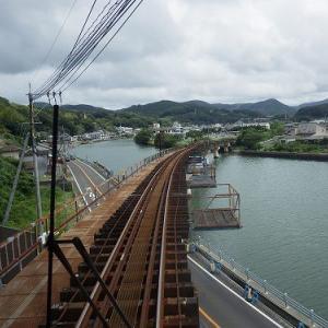 【国内旅行系】 むかしは最西端 松浦鉄道の旅 佐々・佐世保編 (長崎県)※200m区間に乗ったよ