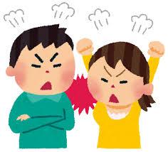 兄弟けんか、身近な人とのけんかは、交渉力を身につけるチャンス!