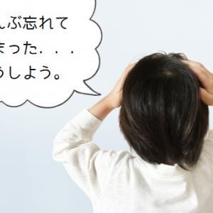 気質を知ると行動の意味がわかる②〜ピアノ教室保護者さん編〜