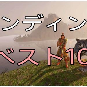 真・三國無双8 私が好きなエンディングベスト10ランキング&感想