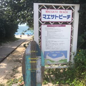 【SFC修行2019】石垣島へ弾丸★滞在時間3時間でできること。
