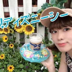 YouTube更新!「夏5!ディズニーシー」