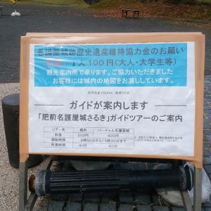 藤姫日記  行楽の秋ですね❗