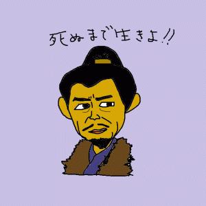 福姫日記 真田昌幸さんの命日