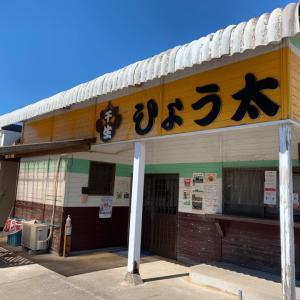 福姫日記 コロナに勝ために「カチドキ丼」