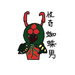 福姫日記 朝鮮出兵から始まったお祭り