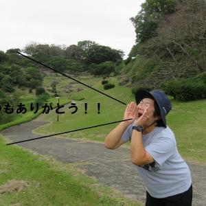 福姫日記 世界ありがとうの日