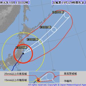 台風19号関東通過