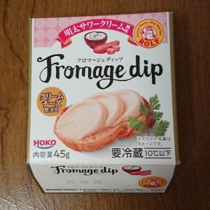 ロルフの明太サワークリーム風味フロマージュディップがフランスパンによくあう!