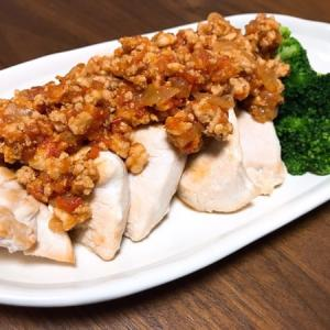 【ダイエット食&筋トレ食】ミートトマトソースの作り方