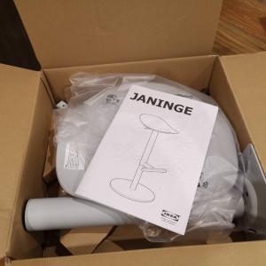 JANINGEを買ってみたのでレビュー。(IKEAの椅子の話)
