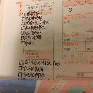 【手帳】朝活手帳のわたしの使い方②スッキリリストの活用