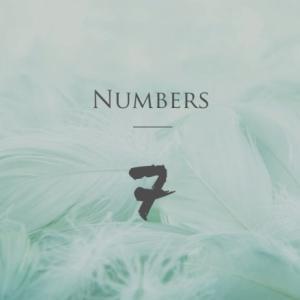 エンジェルナンバー「7」