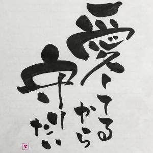 """""""アグネス守護霊霊言と幸福実現党ニュース"""""""