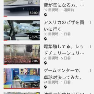 エビ吉チャンネルをリセットした訳を話します。