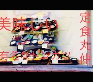 沖縄市の有名な美味しいトンカツの丸仲に行ってきました、